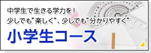 class_btn1.jpg