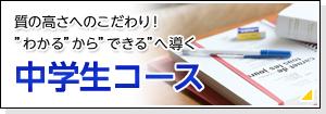 class_btn2.jpg